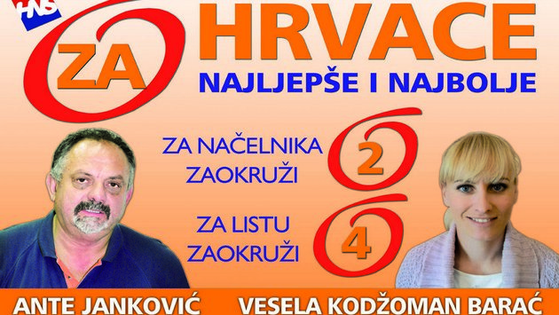 HRVACE ante jankovic